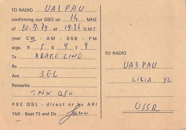 Нажмите на изображение для увеличения.  Название:IX1LDX-UA3PAU-1979-qsl2-2s.jpg Просмотров:5 Размер:598.4 Кб ID:285985