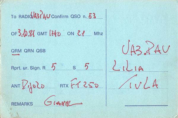 Нажмите на изображение для увеличения.  Название:I5KXJ-UA3PAU-1981-qsl-2s.jpg Просмотров:5 Размер:595.1 Кб ID:285987