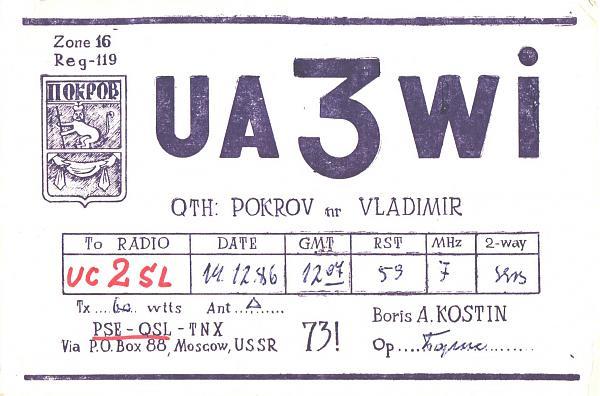 Нажмите на изображение для увеличения.  Название:UA3WI-UC2SL-1986-qsl.jpg Просмотров:4 Размер:415.5 Кб ID:285992