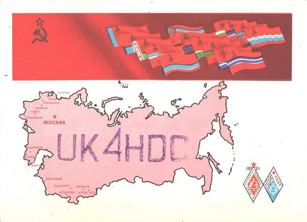 Нажмите на изображение для увеличения.  Название:UK4HDC-UA3PAV-1980-qsl-1s.jpg Просмотров:2 Размер:380.7 Кб ID:286008