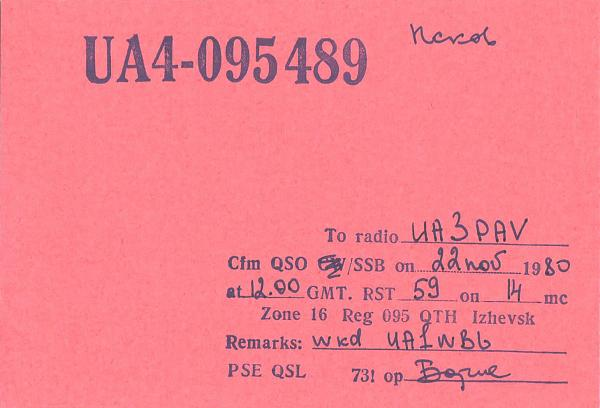 Нажмите на изображение для увеличения.  Название:UA4-095-489-to-UA3PAV-1980-qsl2.jpg Просмотров:2 Размер:325.8 Кб ID:286010