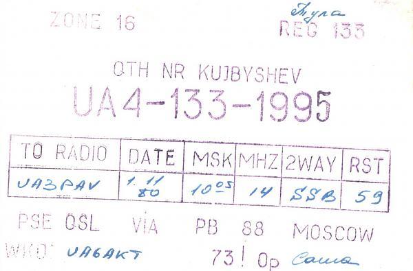 Нажмите на изображение для увеличения.  Название:UA4-133-1995-to-UA3PAV-1980-qsl.jpg Просмотров:2 Размер:229.7 Кб ID:286011