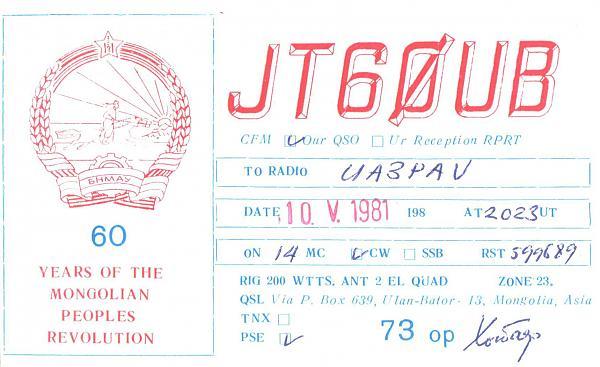 Нажмите на изображение для увеличения.  Название:JT60UB-UA3PAV-1981-qsl.jpg Просмотров:2 Размер:401.8 Кб ID:286012