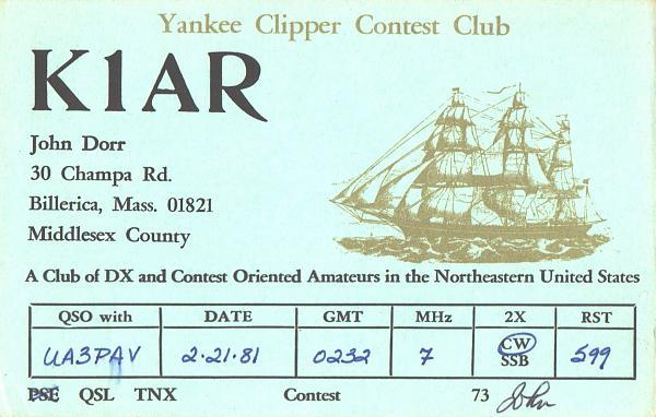 Нажмите на изображение для увеличения.  Название:K1AR-UA3PAV-1981-qsl.jpg Просмотров:2 Размер:448.5 Кб ID:286018