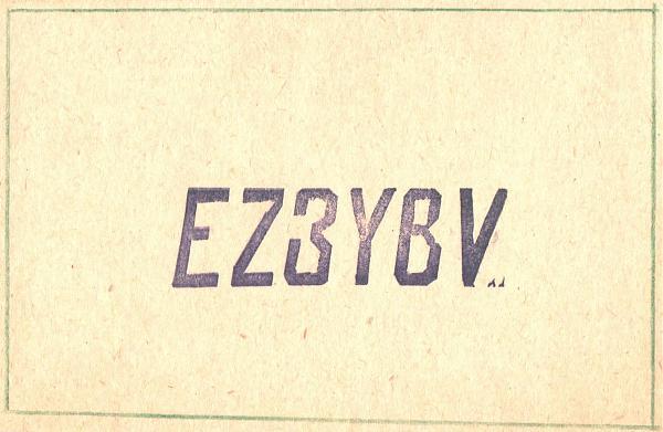 Нажмите на изображение для увеличения.  Название:EZ3YBV-UA3PAU-1984-qsl-1s.jpg Просмотров:2 Размер:408.4 Кб ID:286025