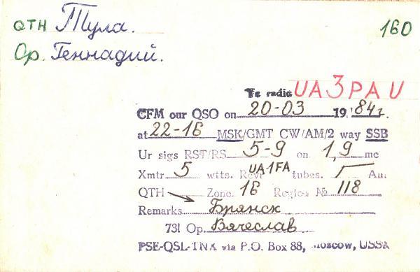 Нажмите на изображение для увеличения.  Название:EZ3YBV-UA3PAU-1984-qsl-2s.jpg Просмотров:2 Размер:284.8 Кб ID:286026