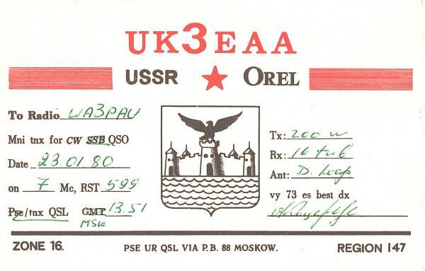 Нажмите на изображение для увеличения.  Название:UK3EAA-UA3PAU-1980-qsl.jpg Просмотров:2 Размер:290.0 Кб ID:286029