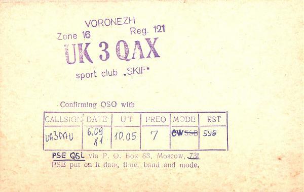Нажмите на изображение для увеличения.  Название:UK3QAX-UA3PAU-1981-qsl.jpg Просмотров:2 Размер:393.3 Кб ID:286030