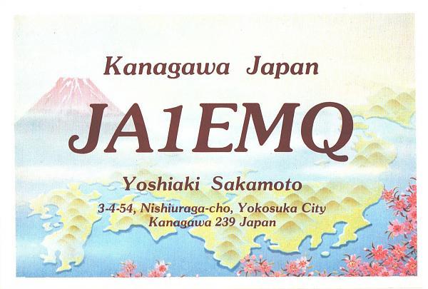 Нажмите на изображение для увеличения.  Название:JA1EMQ-UA3PAU-1979-qsl-1s.jpg Просмотров:2 Размер:670.6 Кб ID:286035