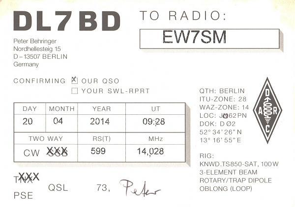 Нажмите на изображение для увеличения.  Название:DL7BD-EW7SM-2014-qsl-2s.jpg Просмотров:2 Размер:329.9 Кб ID:286044
