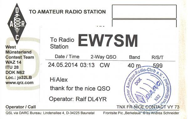 Нажмите на изображение для увеличения.  Название:DP4E-EW7SM-2014-qsl-2s.jpg Просмотров:2 Размер:350.1 Кб ID:286052