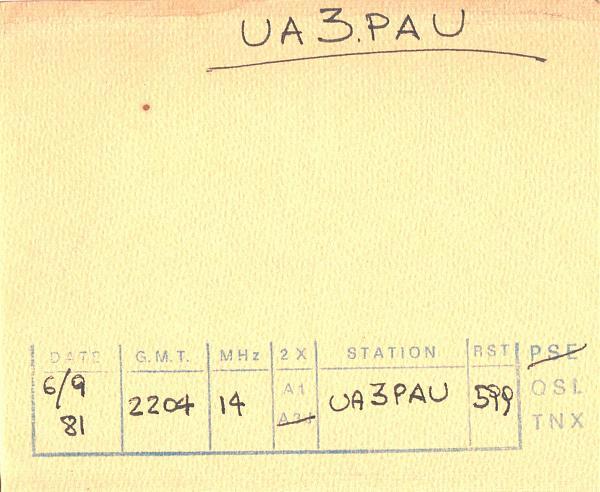 Нажмите на изображение для увеличения.  Название:I2UIY-UA3PAU-1981-qsl-2s.jpg Просмотров:2 Размер:600.5 Кб ID:286068
