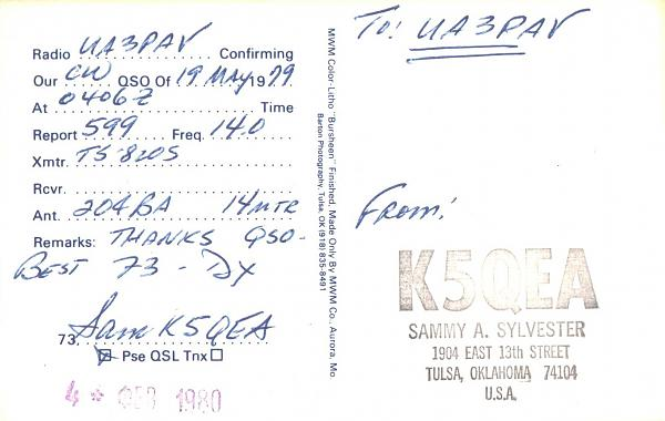 Нажмите на изображение для увеличения.  Название:K5QEA-UA3PAV-1979-qsl-2s.jpg Просмотров:2 Размер:270.2 Кб ID:286097