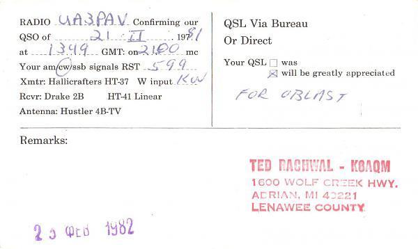 Нажмите на изображение для увеличения.  Название:K8AQM-UA3PAV-1981-qsl-2s.jpg Просмотров:2 Размер:220.5 Кб ID:286101