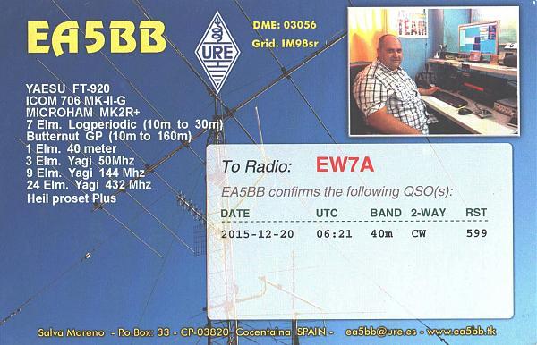 Нажмите на изображение для увеличения.  Название:EA5BB-EW7A-2015-qsl-2s.jpg Просмотров:2 Размер:970.2 Кб ID:286130