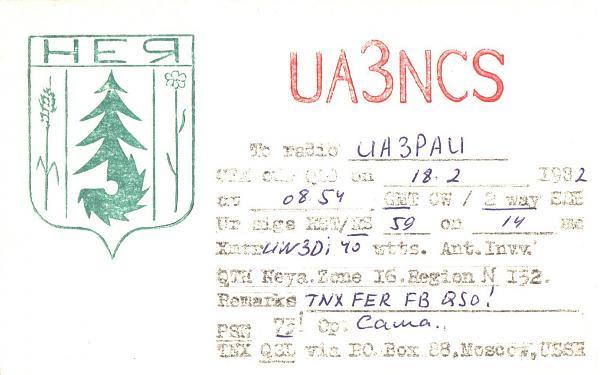 Нажмите на изображение для увеличения.  Название:UA3NCS-UA3PAU-1982-qsl.jpg Просмотров:2 Размер:310.5 Кб ID:286131