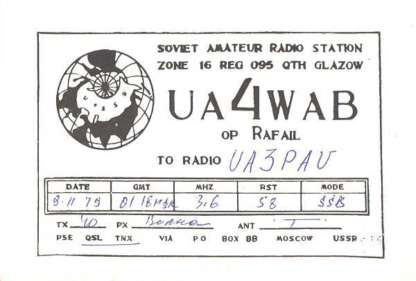 Нажмите на изображение для увеличения.  Название:UA4WAB-UA3PAU-1979-qsl.jpg Просмотров:2 Размер:338.9 Кб ID:286136