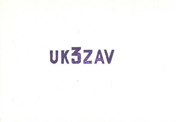 Нажмите на изображение для увеличения.  Название:UK3ZAV-UA3PAU-1980-qsl-1s.jpg Просмотров:2 Размер:94.8 Кб ID:286137