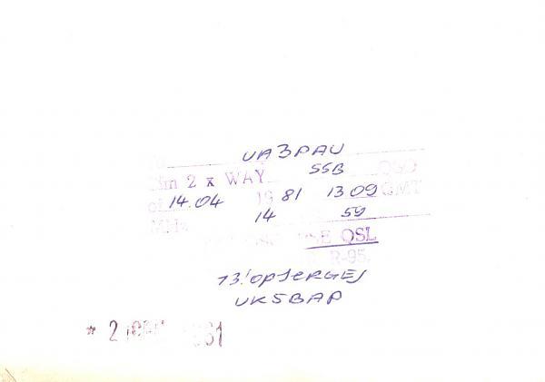 Нажмите на изображение для увеличения.  Название:UA4-095-451-to-UA3PAU-1981-qsl-2s.jpg Просмотров:2 Размер:119.0 Кб ID:286140