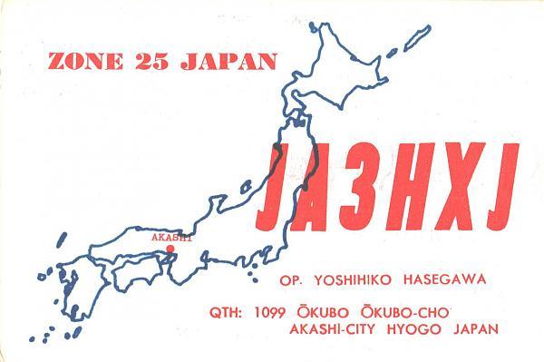 Нажмите на изображение для увеличения.  Название:JA3HXJ-UA3PAU-1979-qsl-1s.jpg Просмотров:2 Размер:289.8 Кб ID:286145