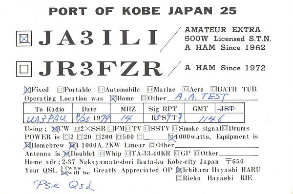 Нажмите на изображение для увеличения.  Название:JA3ILI-UA3PAU-1979-qsl.jpg Просмотров:2 Размер:437.9 Кб ID:286147