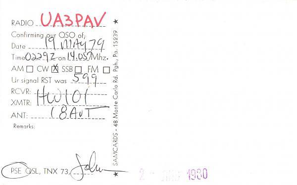 Нажмите на изображение для увеличения.  Название:K4JYD-UA3PAV-1979-qsl-2s.jpg Просмотров:2 Размер:179.1 Кб ID:286161
