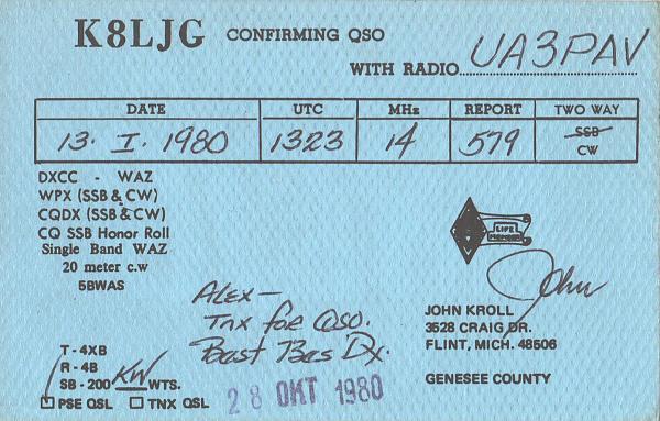 Нажмите на изображение для увеличения.  Название:K8LJG-UA3PAV-1980-qsl-2s.jpg Просмотров:2 Размер:587.4 Кб ID:286166