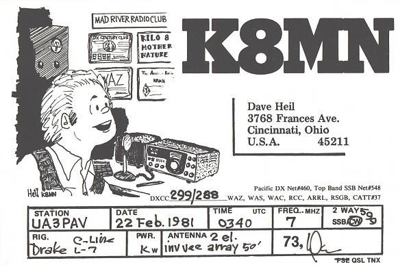 Нажмите на изображение для увеличения.  Название:K8MN-UA3PAV-1981-qsl.jpg Просмотров:2 Размер:407.2 Кб ID:286167