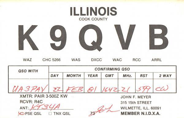 Нажмите на изображение для увеличения.  Название:K9QVB-UA3PAV-1981-qsl3.jpg Просмотров:2 Размер:289.7 Кб ID:286169