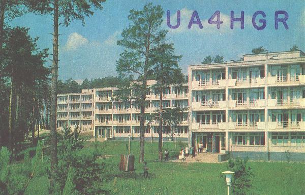 Нажмите на изображение для увеличения.  Название:UA4HGR-UA3PAU-1979-qsl-1s.jpg Просмотров:2 Размер:839.1 Кб ID:286175