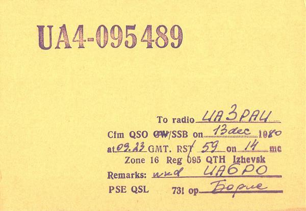 Нажмите на изображение для увеличения.  Название:UA4-095-489-to-UA3PAU-1980-qsl1.jpg Просмотров:2 Размер:391.6 Кб ID:286180