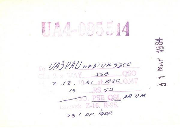 Нажмите на изображение для увеличения.  Название:UA4-095-514-to-UA3PAU-1981-qsl.jpg Просмотров:2 Размер:150.7 Кб ID:286181