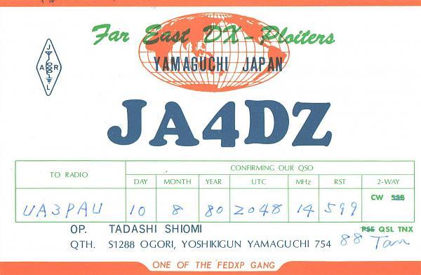 Нажмите на изображение для увеличения.  Название:JA4DZ-UA3PAU-1980-qsl.jpg Просмотров:2 Размер:346.7 Кб ID:286185