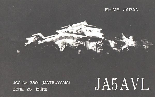 Нажмите на изображение для увеличения.  Название:JA5AVL-UA3PAU-1981-qsl-1s.jpg Просмотров:2 Размер:691.8 Кб ID:286189
