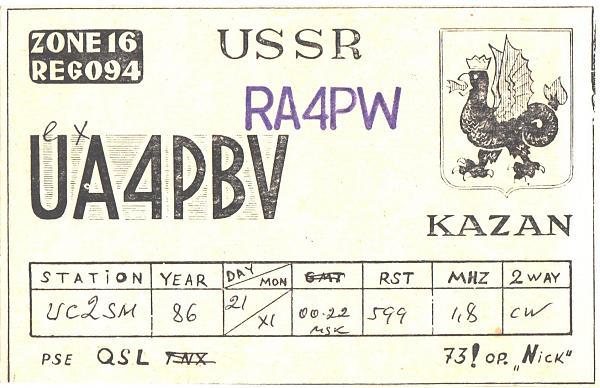 Нажмите на изображение для увеличения.  Название:RA4PW-UC2SM-1986-qsl.jpg Просмотров:2 Размер:472.1 Кб ID:286204