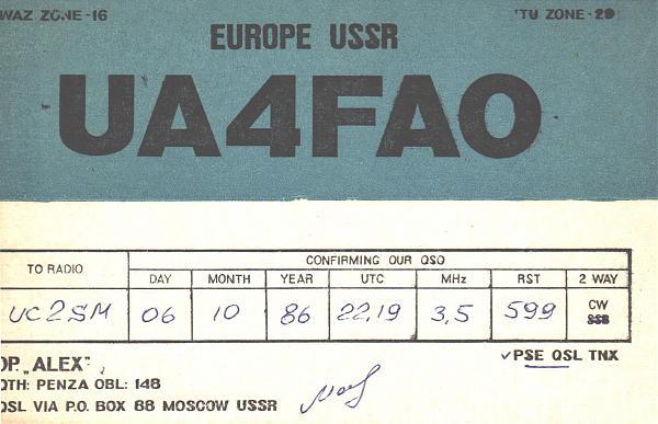 Нажмите на изображение для увеличения.  Название:UA4FAO-UC2SM-1986-qsl.jpg Просмотров:2 Размер:393.8 Кб ID:286205