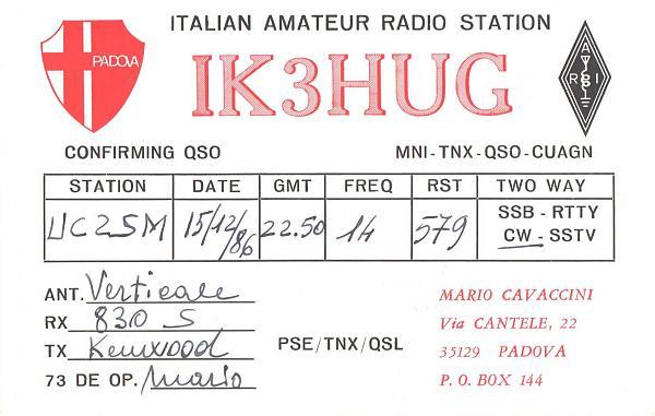Нажмите на изображение для увеличения.  Название:IK3HUG-UC2SM-1986-qsl.jpg Просмотров:2 Размер:345.1 Кб ID:286219