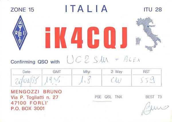 Нажмите на изображение для увеличения.  Название:IK4CQJ-UC2SM-1986-qsl.jpg Просмотров:2 Размер:284.7 Кб ID:286220
