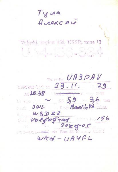 Нажмите на изображение для увеличения.  Название:UA4-156-834-to-UA3PAV-1979-qsl.jpg Просмотров:2 Размер:183.4 Кб ID:286232