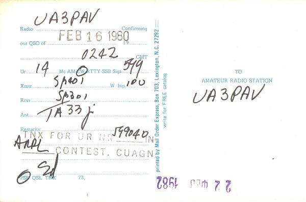 Нажмите на изображение для увеличения.  Название:K2SLZ-UA3PAV-1980-qsl-2s.jpg Просмотров:2 Размер:225.8 Кб ID:286234