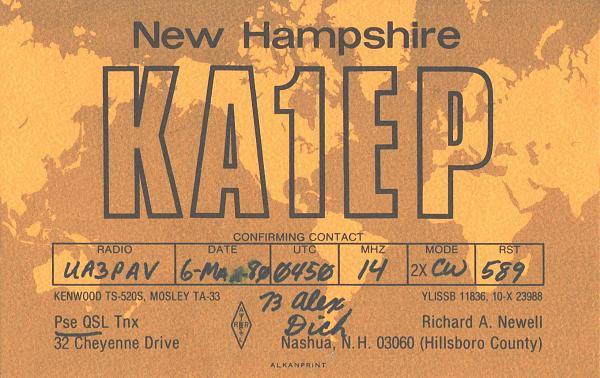 Нажмите на изображение для увеличения.  Название:KA1EP-UA3PAV-1980-qsl.jpg Просмотров:2 Размер:779.2 Кб ID:286237