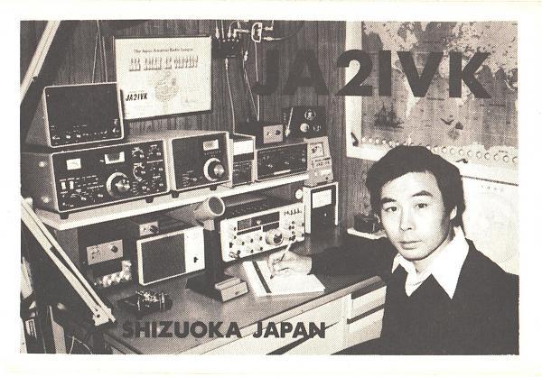 Нажмите на изображение для увеличения.  Название:JA2IVK-UA3PAU-1979-qsl-1s.jpg Просмотров:2 Размер:757.8 Кб ID:286276