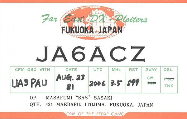 Нажмите на изображение для увеличения.  Название:JA6ACZ-UA3PAU-1981-qsl.jpg Просмотров:2 Размер:302.3 Кб ID:286281