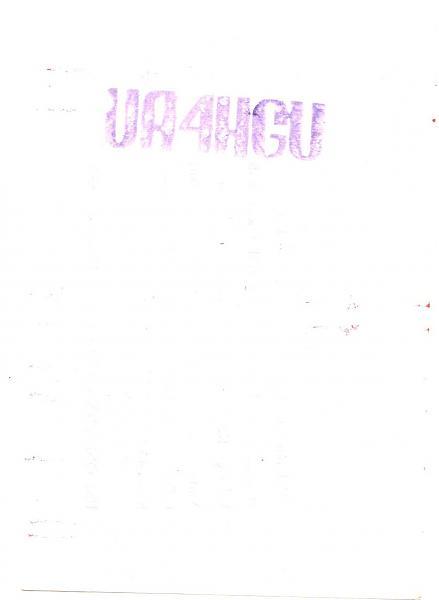 Нажмите на изображение для увеличения.  Название:UA4HGU-UA3PAK-1978-qsl1-1s.jpg Просмотров:2 Размер:108.5 Кб ID:286283