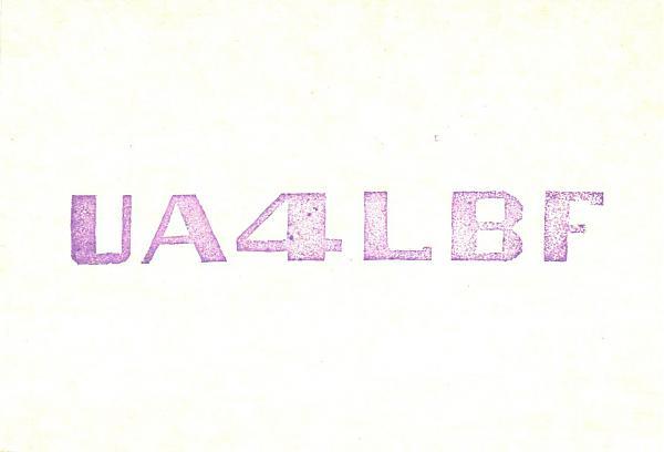Нажмите на изображение для увеличения.  Название:UA4LBF-UA3PAK-1978-qsl1-1s.jpg Просмотров:2 Размер:164.5 Кб ID:286289