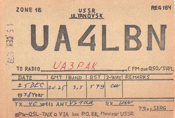 Нажмите на изображение для увеличения.  Название:UA4LBN-UA3PAK-1978-qsl.jpg Просмотров:2 Размер:603.5 Кб ID:286291