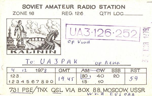Нажмите на изображение для увеличения.  Название:UA3-126-252-to-UA3PAK-1978-qsl.jpg Просмотров:2 Размер:449.9 Кб ID:286299