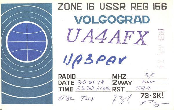 Нажмите на изображение для увеличения.  Название:UA4AFX-UA3PAV-1979-qsl.jpg Просмотров:2 Размер:387.4 Кб ID:286309