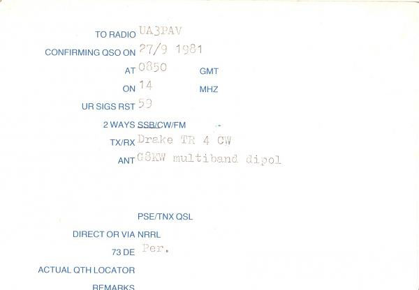 Нажмите на изображение для увеличения.  Название:LA5KK-UA3PAV-1981-qsl-2s.jpg Просмотров:2 Размер:156.7 Кб ID:286322