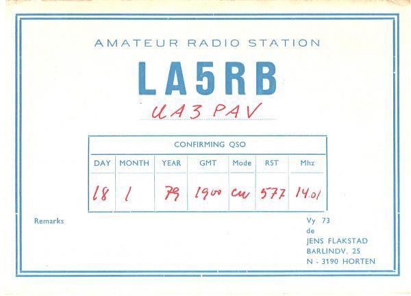 Нажмите на изображение для увеличения.  Название:LA5RB-UA3PAV-1979-qsl.jpg Просмотров:2 Размер:327.8 Кб ID:286324